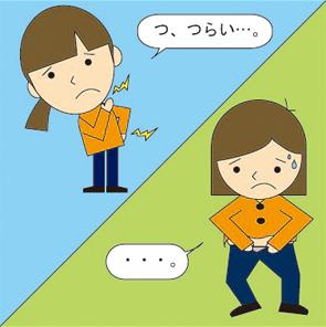 3. いつも肩こりや腰痛などに悩まされ、 体型の崩れが止まらない。