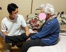 医療保険適用の訪問マッサージ
