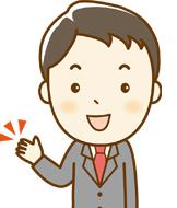 30代・男性・植村様(仮名)